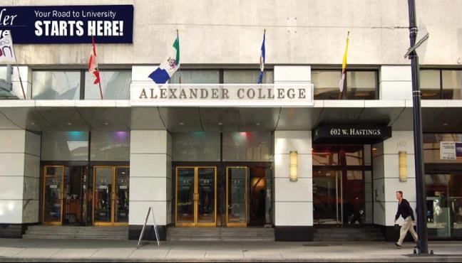 Vancouver-Campus