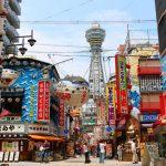 大阪 就是要吃吃喝喝逛逛!