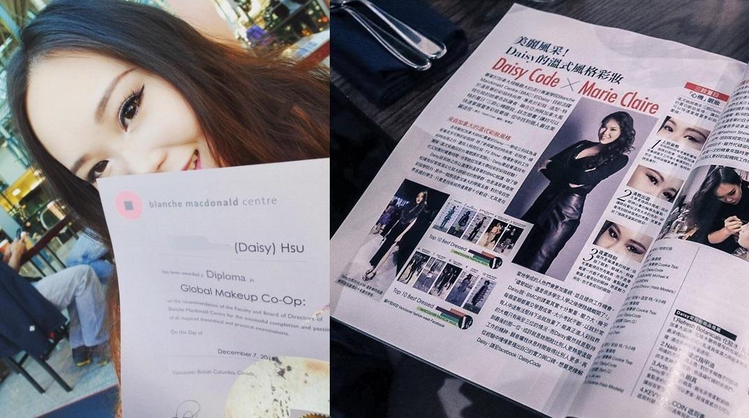 BMC畢業生 co-op Daisy Hsu Hsiang