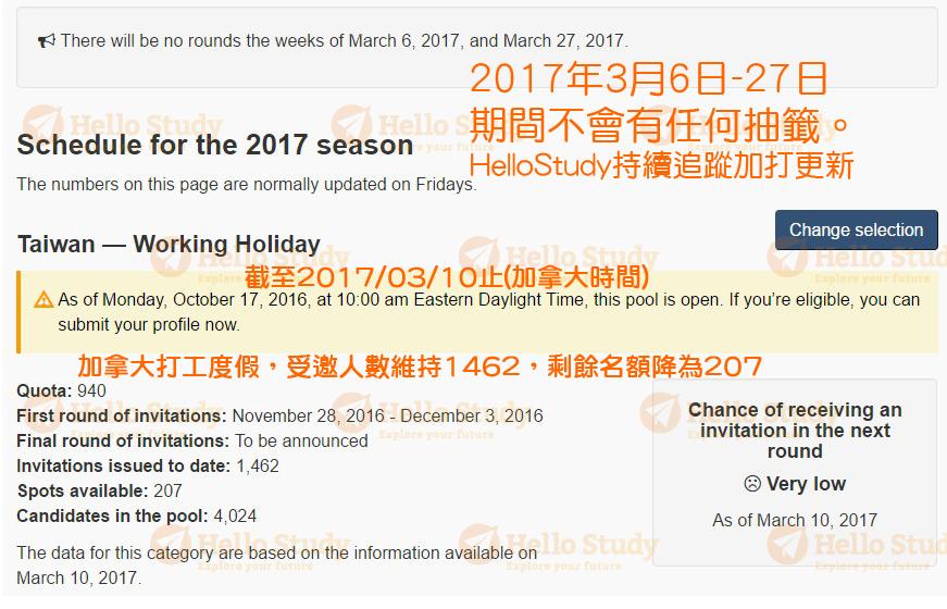 2017打工度假0310