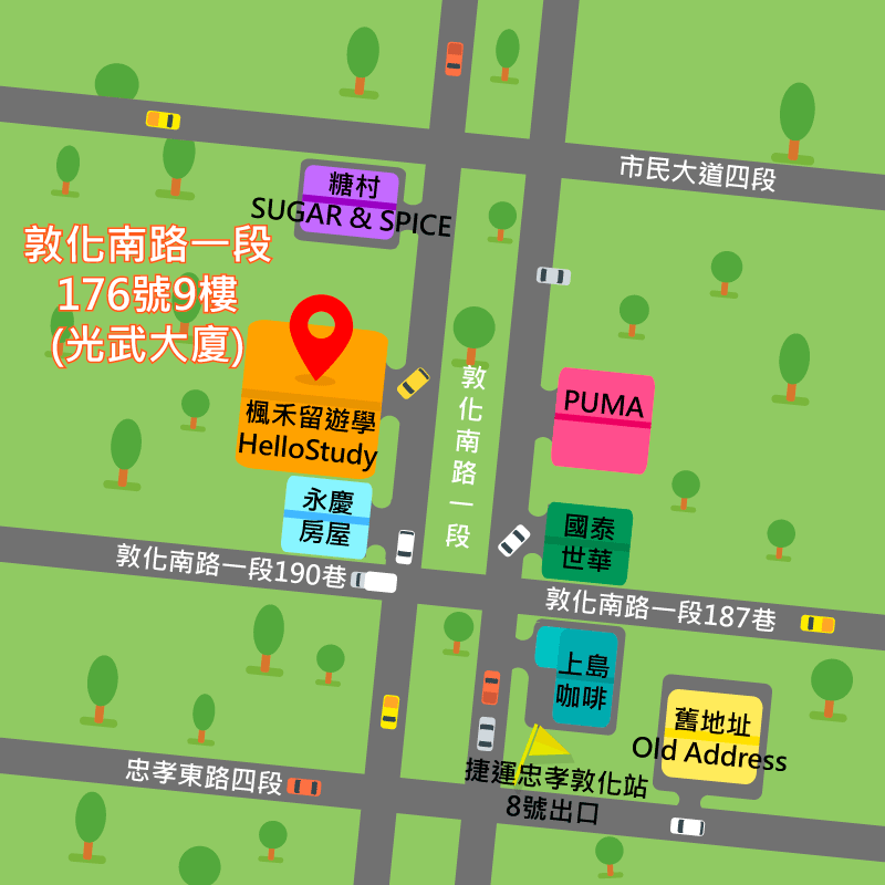 HelloStudy-New-Location