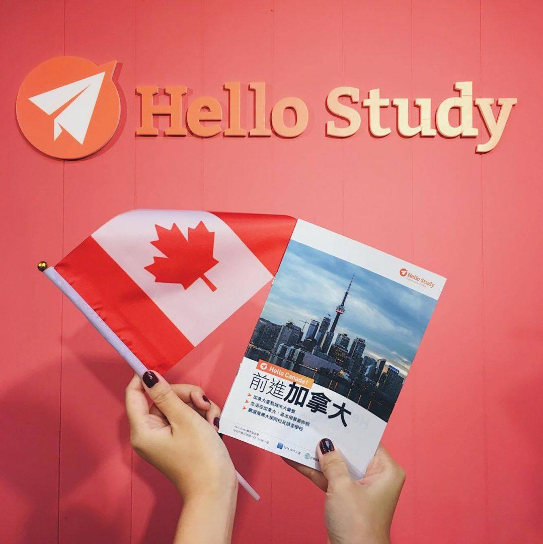 Hello Canada 前進加拿大手冊