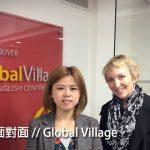 Global Village學校代表親訪HelloStudy台北辦公室