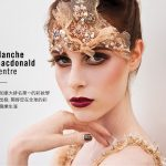 BMC 開啟全球彩妝職業生涯,從加拿大排名第一的彩妝學校出發