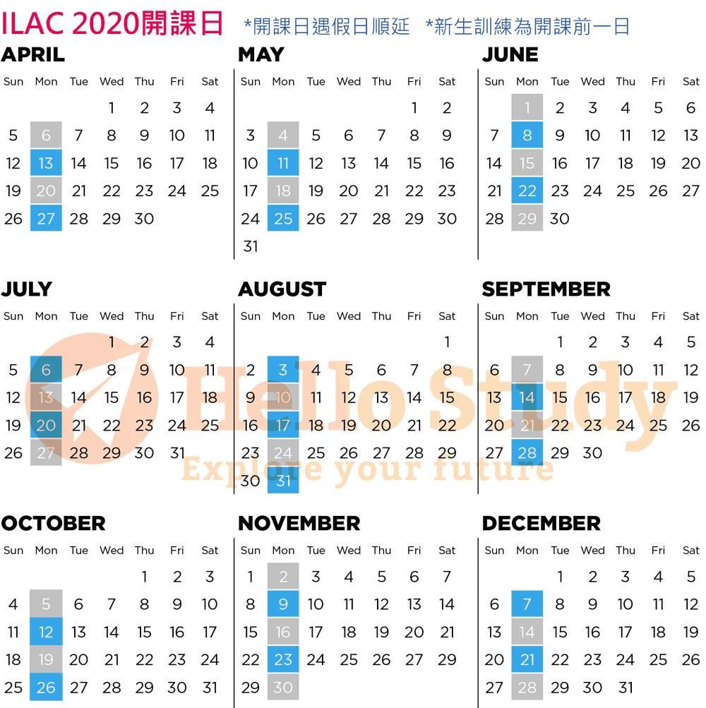 2020-2021年,每個月平均二個主開課日,二個次開課日