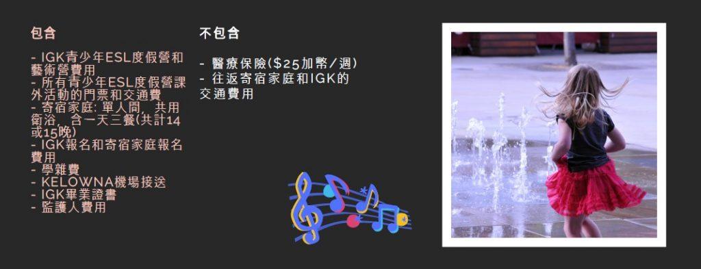 hello-study_-2018-06-29_009