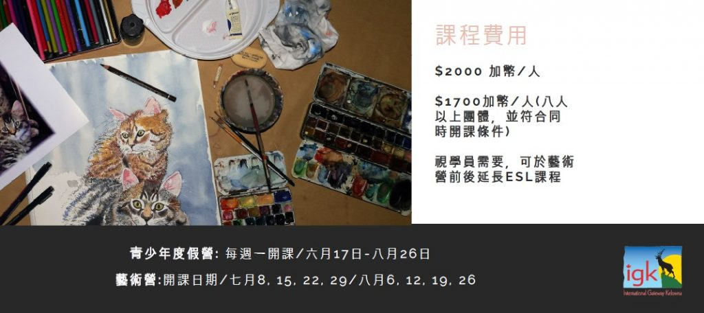 hello-study_-2018-06-29_011