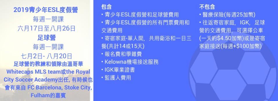 hello-study_-2018-06-29_020