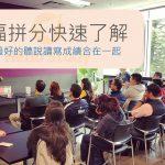 2019年8月起托福拼分!TOEFL – Mybest Scores