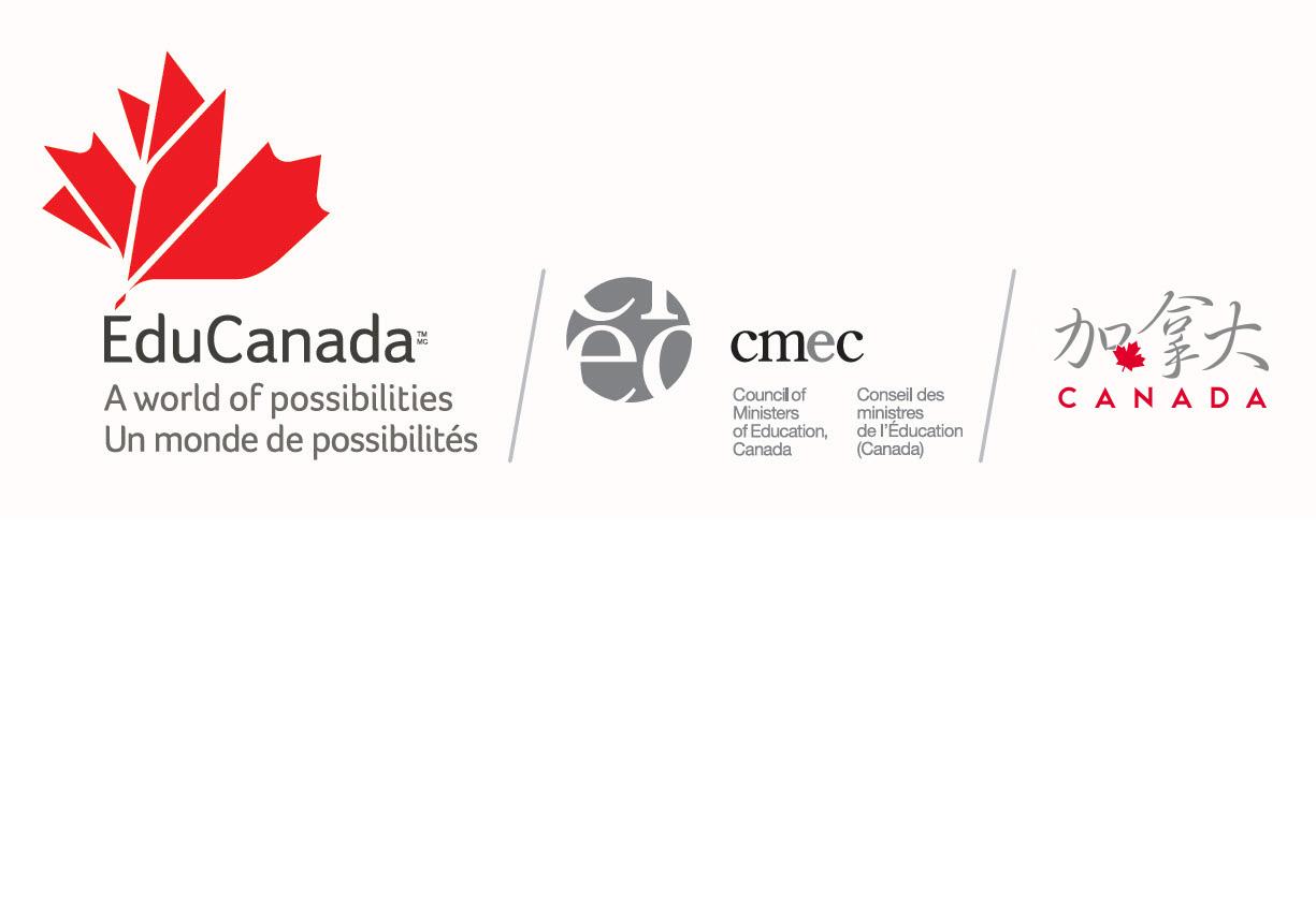 2019-2020 加拿大官方教育展